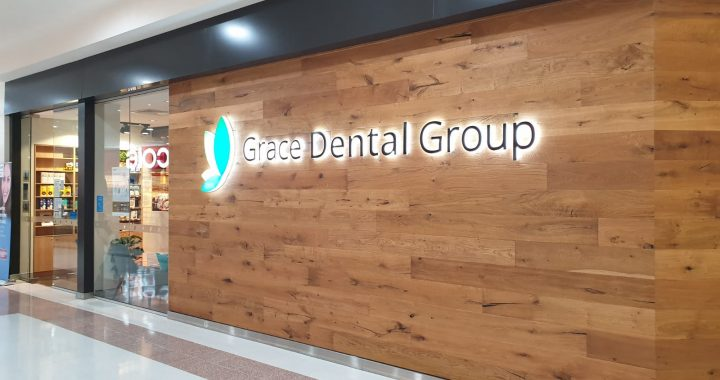 Dental Clinic Wetherill Park